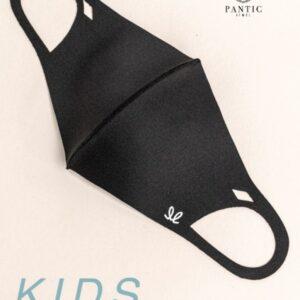 Kids Masks Black Plain