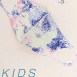 Kids Masks Tie Dye
