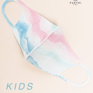 Kids Masks Horizon Tie Dye