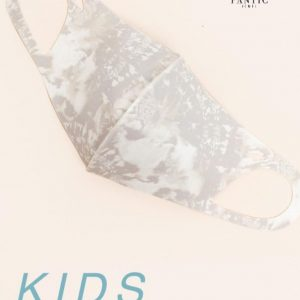 Kids Mask Taupe Tie Dye